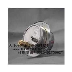不锈钢耐震电接点压力真空表系列